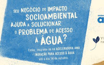 Inscreva-se para participar da aceleração da AMA & Yunus para acesso à água
